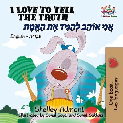English Hebrew Bilingual Collection: I Love to Tell the Truth אני אוהב להגיד את האמת (English Hebrew Bilingual Collection), Shelley Admont, S.A. Publishing