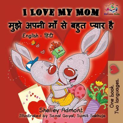 English Hindi Bilingual Collection: I Love My Mom मुझे अपनी माँ से बहुत प्यार है (English Hindi Bilingual Collection), Shelley Admont, S.A. Publishing