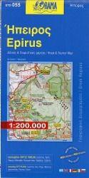Epirus 1 : 200 000