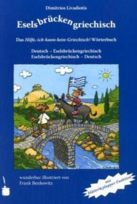 Eselsbrückengriechisch, Dimitrios Livadiotis