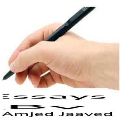 Essays, Amjed Jaaved
