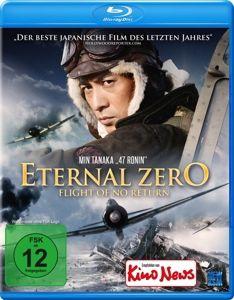 Eternal Zero - Flight of No Return, N, A