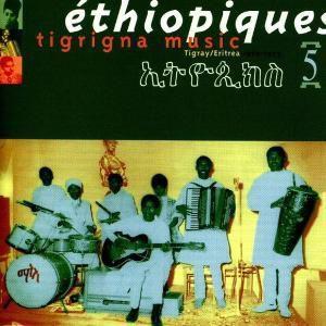 Ethiopiques 5/Tigrigna Music, Diverse Interpreten