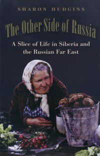 Eugenia & Hugh M. Stewart '26 Series on Eastern Europe: Other Side of Russia, Sharon Hudgins