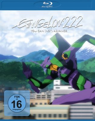 Evangelion: 2.22 - You Can (Not) Advance, Evangelion: 2.22 You Can (Not) Advance Bd