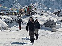 Everest - Produktdetailbild 8