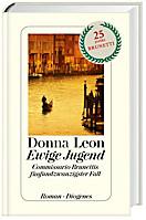 Ewige Jugend, Donna Leon