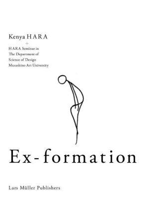 Ex-formation, Kenya Hara