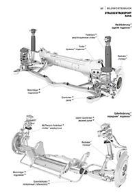 Fachwörterbuch Kraftfahrzeugtechnik Deutsch-Russisch - Produktdetailbild 4