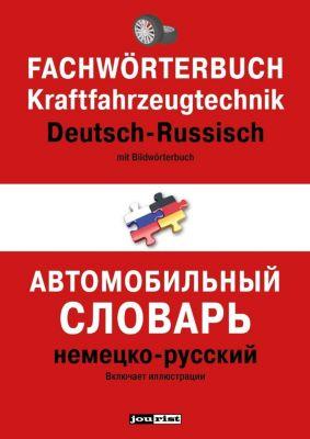 Fachwörterbuch Kraftfahrzeugtechnik Deutsch-Russisch -  pdf epub