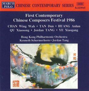 First ... Composers Festival, Schermerhorn, Tang, Hkp