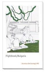 Flightbook/Bulgaria, Die Austrian Art Lounge