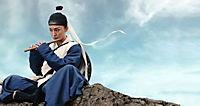 Flying Swords of Dragon Gate - Produktdetailbild 5