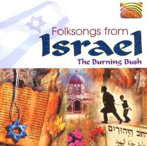 Folksongs From Israel, The Burning Bush