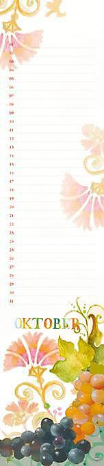 Gabila Geburtstagskalender long - Produktdetailbild 24
