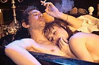 Gainsbourg - Produktdetailbild 3