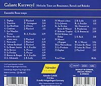 Galante Kurzweyl - Produktdetailbild 1