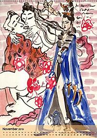Geisha Asia Japan Pin-up Kalender (Wandkalender 2019 DIN A2 hoch) - Produktdetailbild 11