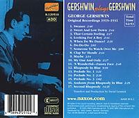 George Gershwin (Gershwin Plays Gershwin) (Aufnahmen 1919-1931) - Produktdetailbild 1