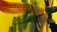Gerhard Richter Painting - Produktdetailbild 4