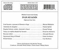 Gesamtaufnahme (russ.) (Aufnahme 1947) - Produktdetailbild 1