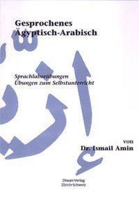 Gesprochenes Ägyptisch-Arabisch, Ismail Amin