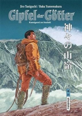 Gipfel der Götter, Jiro Taniguchi, Baku Yumemakura