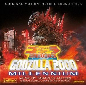 Godzilla 2000: Millennium, Diverse Interpreten
