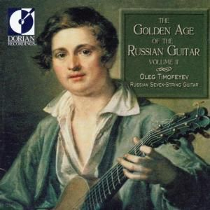 Golden Age Of Russian Guitar Vol.2, Oleg Timofeyev