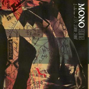 Gone, Mono