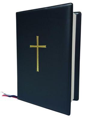 Bücherzubehör Gotteslobhülle Gotteslob Hülle Leder Schwarz Für Gebetbuch Buchhülle Schutzhülle Bücher