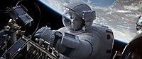Gravity - Produktdetailbild 6