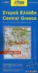 Greece Centr.1 : 200 000