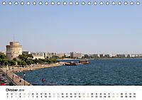 Griechenland - Von Epirus bis zu den Inseln (Tischkalender 2019 DIN A5 quer) - Produktdetailbild 10
