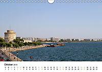 Griechenland - Von Epirus bis zu den Inseln (Wandkalender 2019 DIN A4 quer) - Produktdetailbild 10
