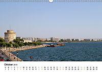 Griechenland - Von Epirus bis zu den Inseln (Wandkalender 2019 DIN A3 quer) - Produktdetailbild 10