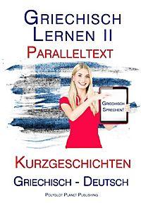 Griechisch Lernen Hamburg