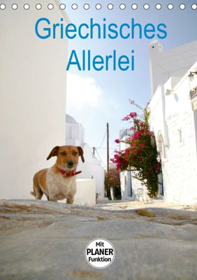 Griechisches Allerlei (Tischkalender 2019 DIN A5 hoch), Gisela Kruse