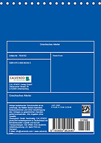 Griechisches Allerlei (Tischkalender 2019 DIN A5 hoch) - Produktdetailbild 13