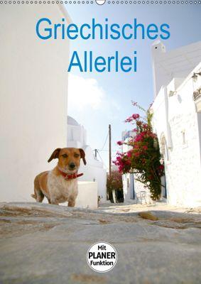 Griechisches Allerlei (Wandkalender 2019 DIN A2 hoch), Gisela Kruse