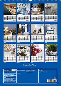 Griechisches Allerlei (Wandkalender 2019 DIN A2 hoch) - Produktdetailbild 13