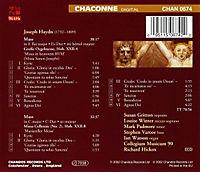 Grosse Orgelmesse - Missa Cellensis - Produktdetailbild 1