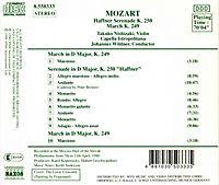 Haffner-Serenade/Marsch Kv 249 - Produktdetailbild 1