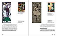 Hans Christiansen - Produktdetailbild 8