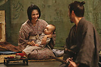 Hara-Kiri - Tod eines Samurai - Produktdetailbild 4