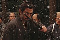 Hara-Kiri - Tod eines Samurai - Produktdetailbild 7