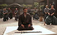 Hara-Kiri - Tod eines Samurai - Produktdetailbild 1