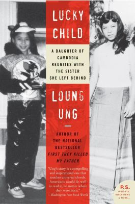 HarperCollins e-books: Lucky Child, Loung Ung