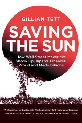 HarperCollins e-books: Saving the Sun, Gillian Tett