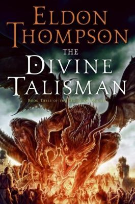 HarperCollins e-books: The Divine Talisman, Eldon Thompson